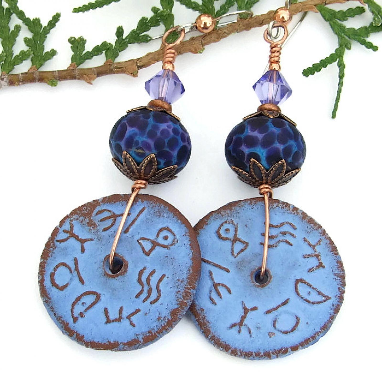 Rustic Runes Handmade Earrings, Ceramic Purple Lampwork Jewelry ...