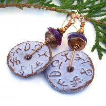 """Ancient Runes"" - Rustic Runes Handmade Earrings, Purple Lampwork Ceramic Dangle Jewelry"