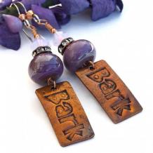 """""""best Friend"""" - Bark Dog Rescue Handmade Earrings, Purple Lampwork Artisan Jewelry"""