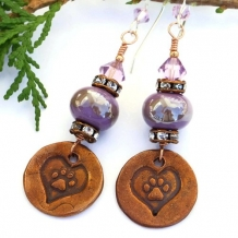 PAWS FOR A CAUSE - Paws Heart Lampwork Earrings Handmade Dog Rescue Purple